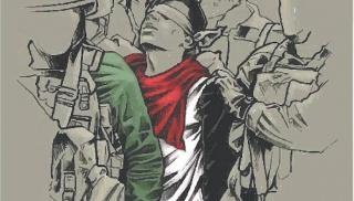 Ημέρα του Παλαιστίνιου Αιχμαλώτου