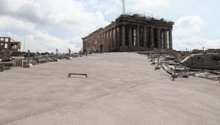 tsimento akropoli