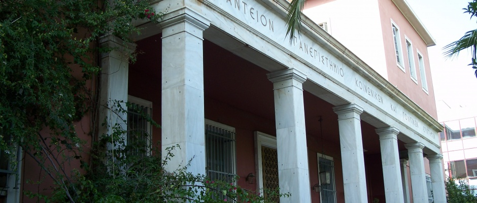 Panteion_University_old_building