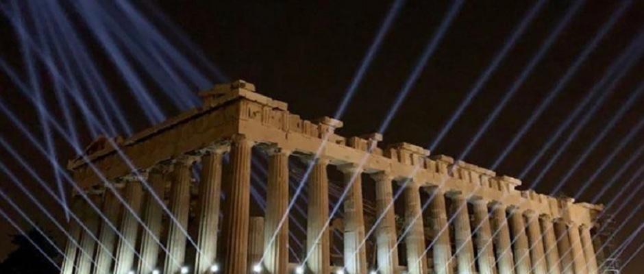 fotismos akropolis