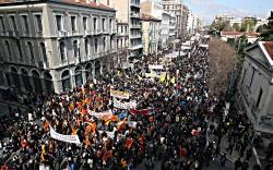 διαδηλωση